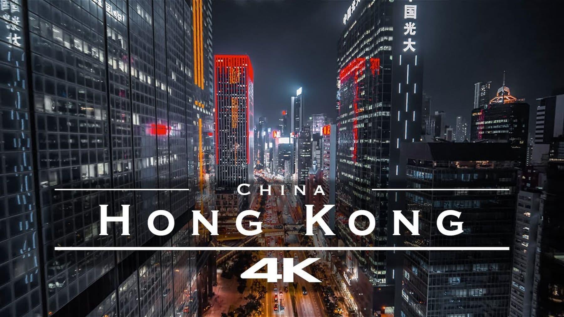 Hongkong mit der Drohne erkundet | Travel | Was is hier eigentlich los?