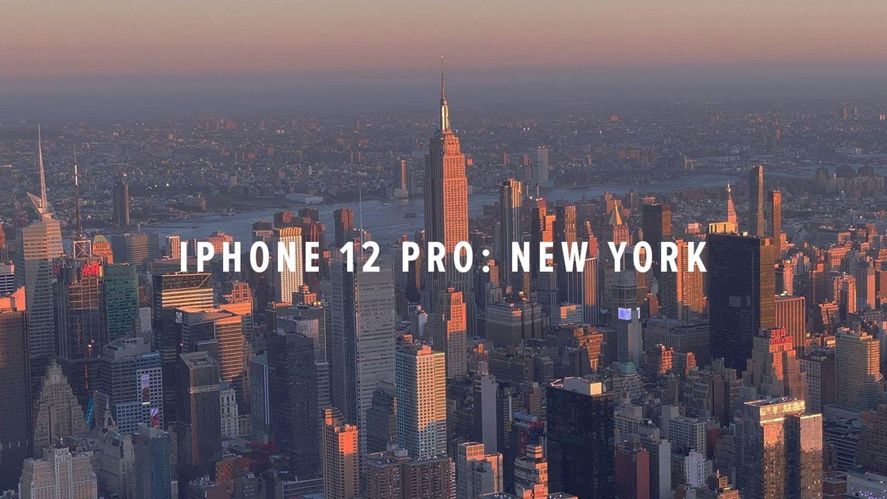 New York und San Francisco mit dem neuen iPhone gefilmt   Travel   Was is hier eigentlich los?
