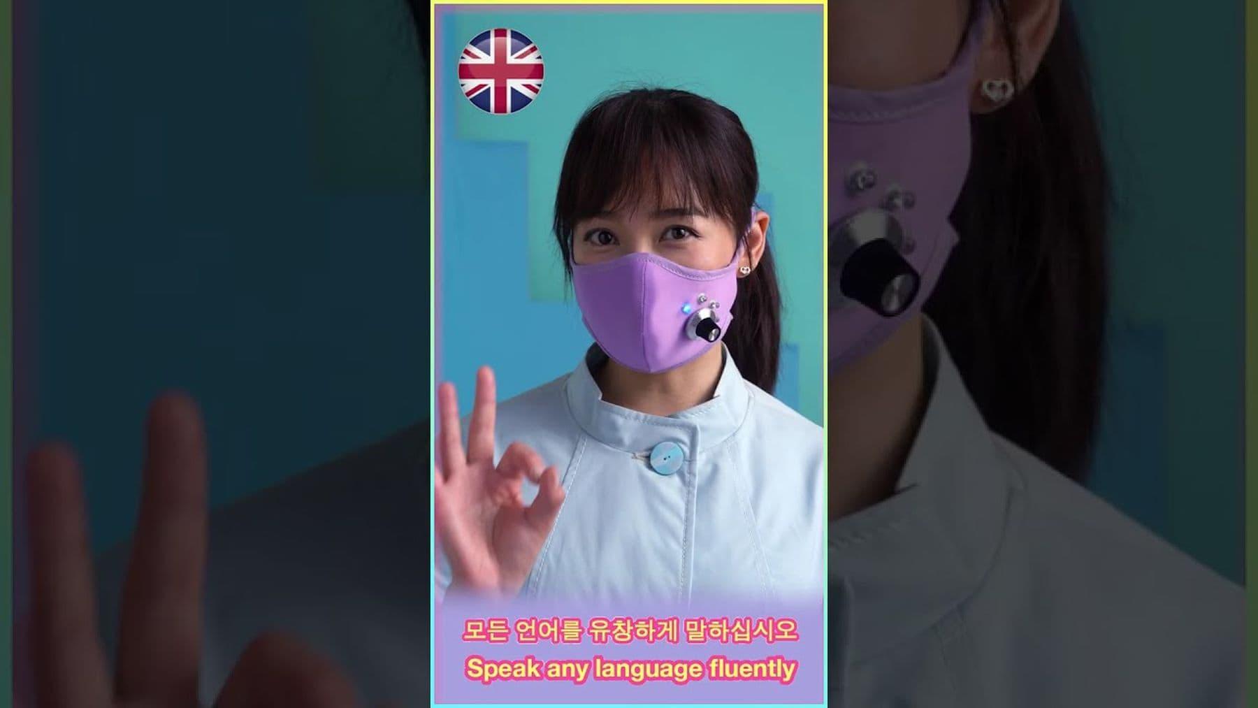 Eine Maske mit Übersetzer und Lautstärke-Regler | Gadgets | Was is hier eigentlich los?