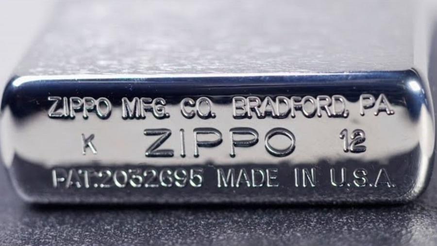Wie Zippo-Feuerzeuge hergestellt werden | Handwerk | Was is hier eigentlich los?