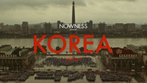Ein verregneter Tag in Pjöngjang | Menschen | Was is hier eigentlich los?