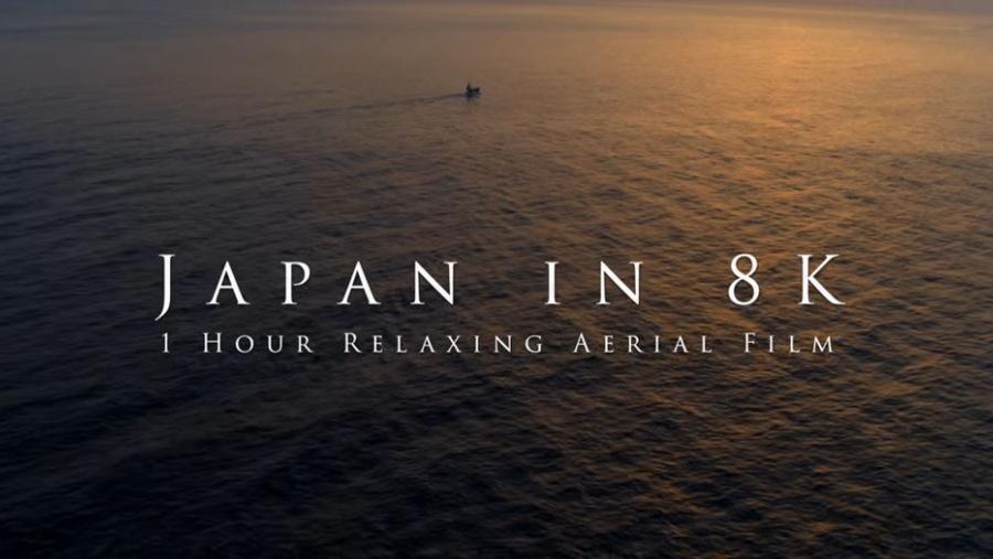 Eine Stunde Japan von oben | Travel | Was is hier eigentlich los?