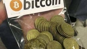 Endlich: Bitcoins gibt es nun auch offline | Lustiges | Was is hier eigentlich los?