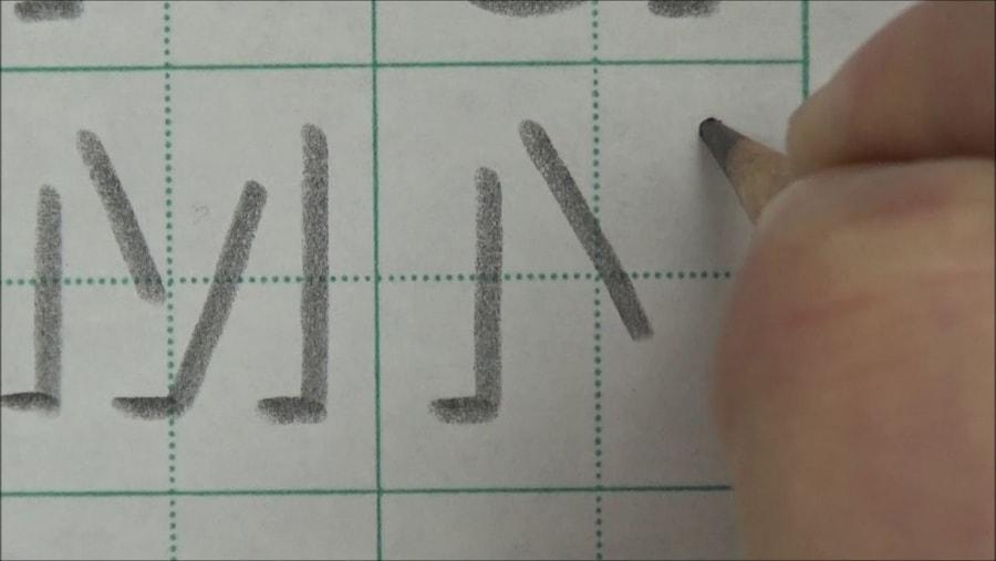 3D-Buchstaben von Takumi gezeichnet | Design/Kunst | Was is hier eigentlich los?