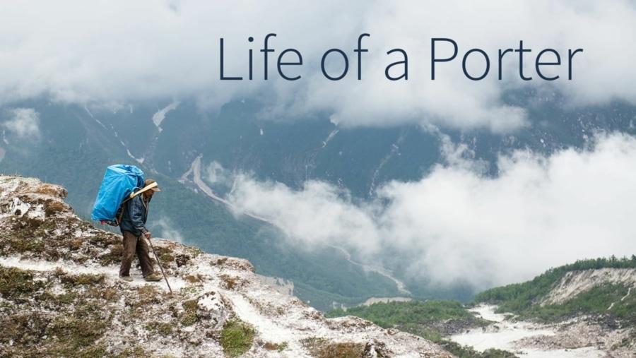 Das Leben eines Trägers – Life of a Porter | Menschen | Was is hier eigentlich los?