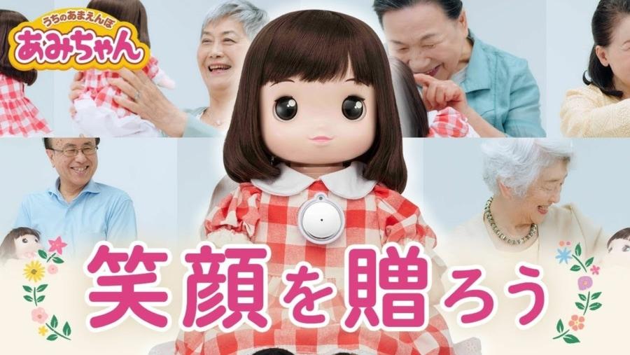 In Japan gibt es jetzt Enkel-Puppen für ältere Menschen | Gadgets | Was is hier eigentlich los?