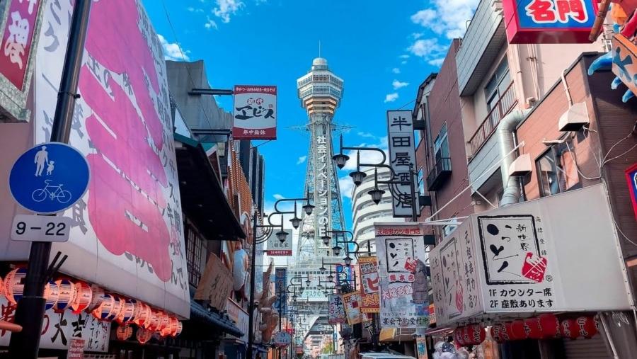 30 Minuten durch Osaka spaziert | Travel | Was is hier eigentlich los?