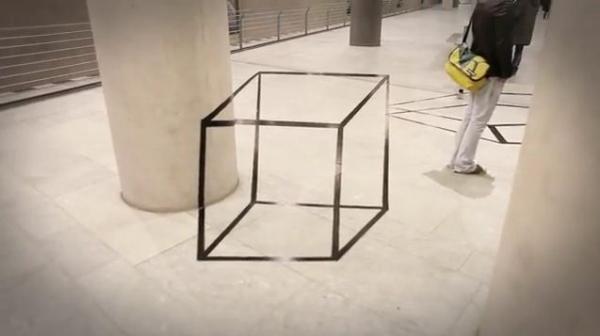 Bosch macht coolen optischen Illusionskram | Werbung | Was is hier eigentlich los? | wihel.de