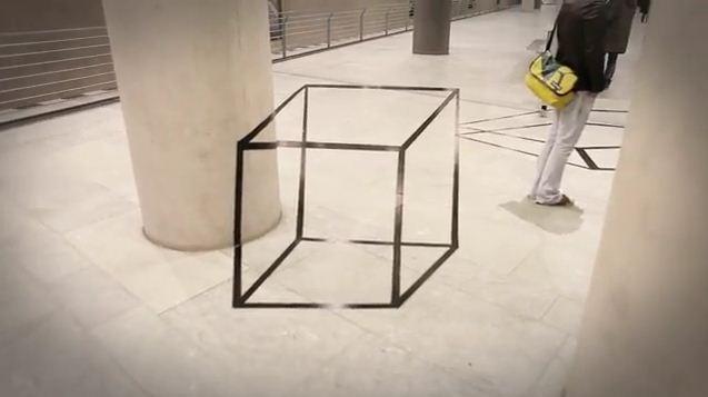Bosch macht coolen optischen Illusionskram
